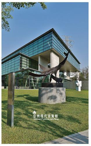 亞洲現代美術館-2