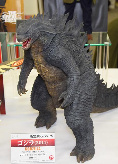 [X-PLUS] Godzilla (2014) 30cm 16959132117_ce06a0ff81_z
