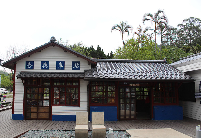 Hexing Station (17)