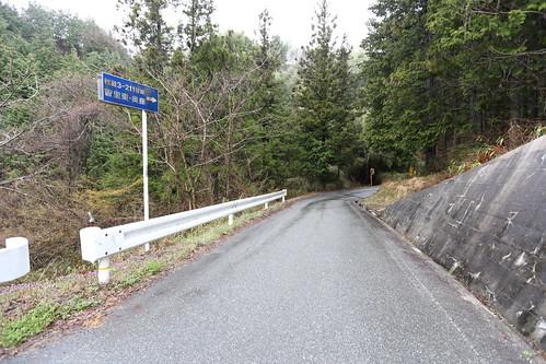 市町村道標識雑感 轍のあった道