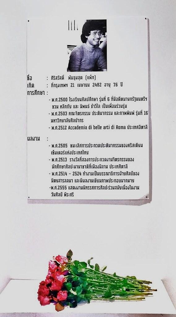 1425722672-1102125435-o