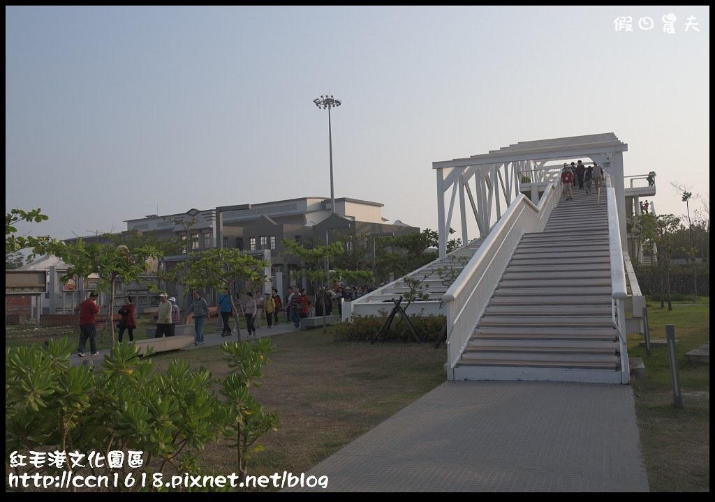 紅毛港文化園區DSC_1508