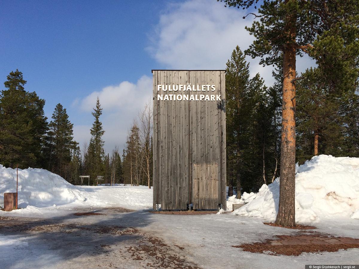 Njupskar_Fulufjallet_Dalarna_Sweden-21