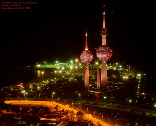 Symbol of a city: The Kuwait Towers