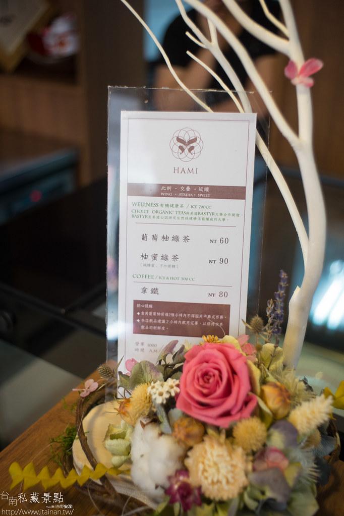 台南私藏景點-HAMI 甜品工作室 (26)
