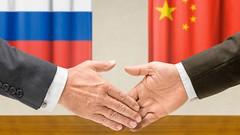 Российско-Китайский деловой форум малого и среднего бизнеса - 2016