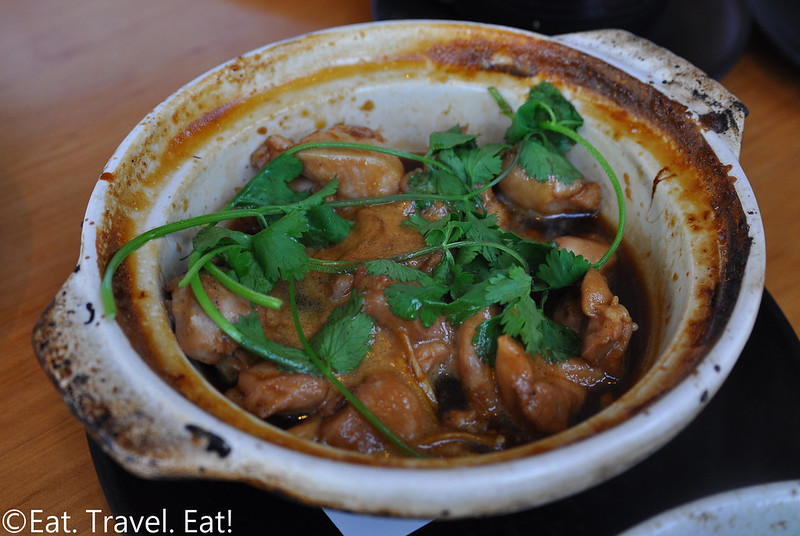 The Slanted Door- San Francisco (Ferry Building Marketplace), CA: Organic Chicken Claypot