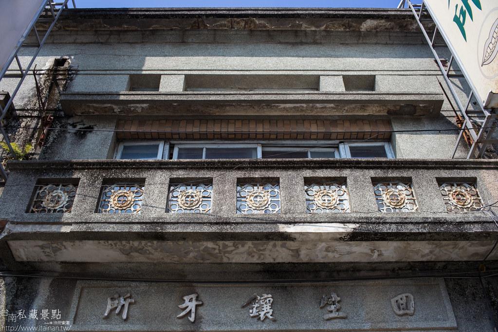 台南私藏景點-麻豆市場吃吃吃 (37)