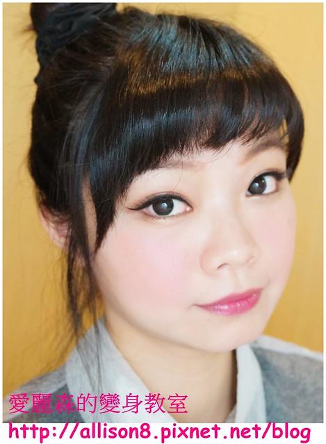 日系童顏妝