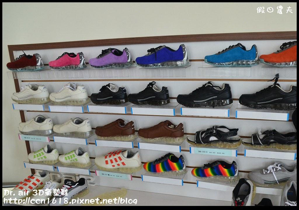 Dr. air 3D氣墊鞋DSC_7183