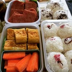 """we go picnic"" #japan #picnic #lunch"