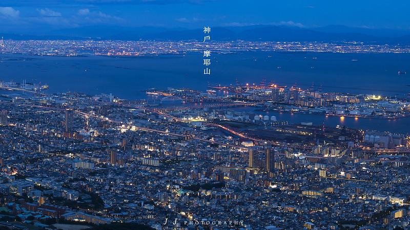 【神戶】六甲山夜景 全景 13-818