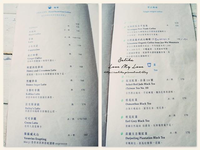 蘑菇咖啡館菜單 (2)