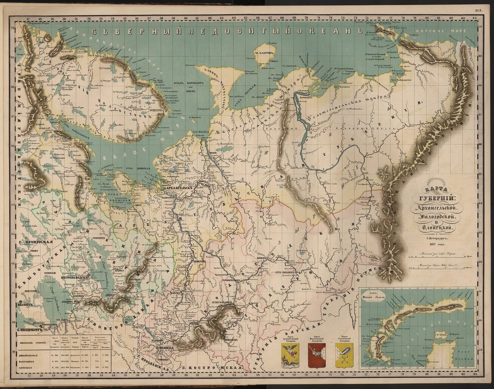 05. Карта губерний Архангельской, Вологодской и Олонецкой.