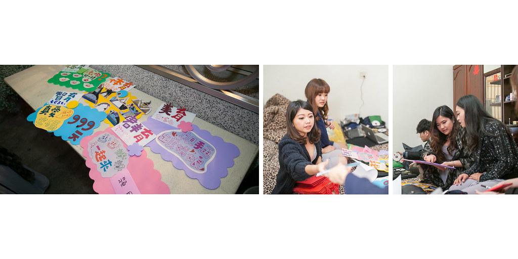 婚攝樂高-009-010006