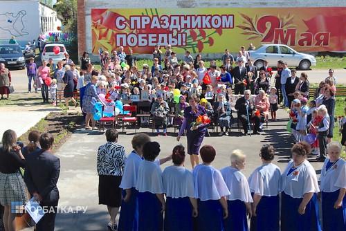 9 мая в Волосатовском сельском поселении