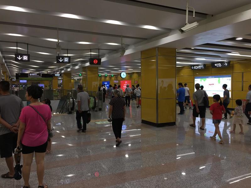 Dongguan Railway Station