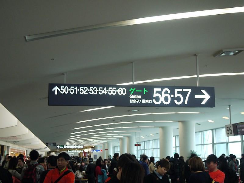 P1500765