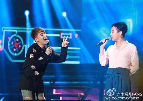 BIGBANG Chongqing FM Day 3 2016-07-02 (210)