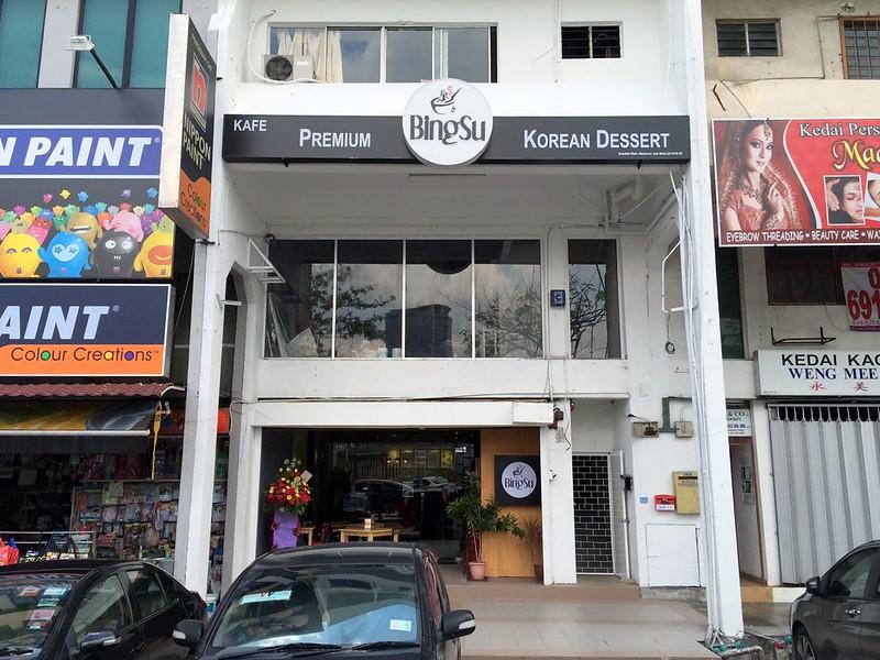 bingsu cafe - uptown damansara 2