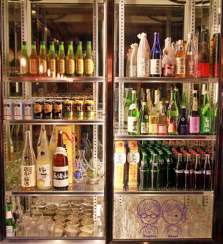 13 獨樂藏食事所 酒品