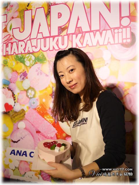0314粉紅莓果蛋糕038