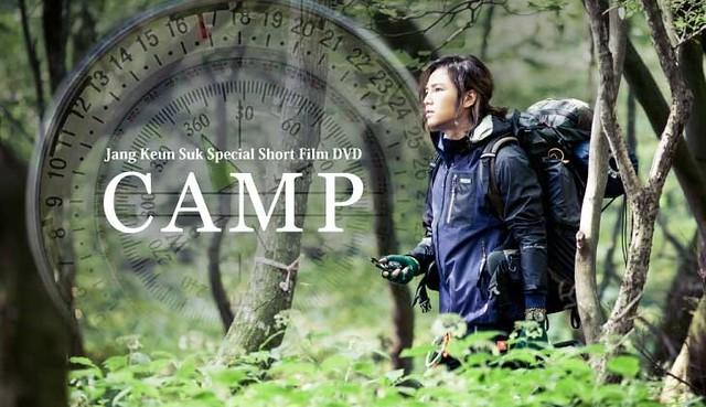 camp_06