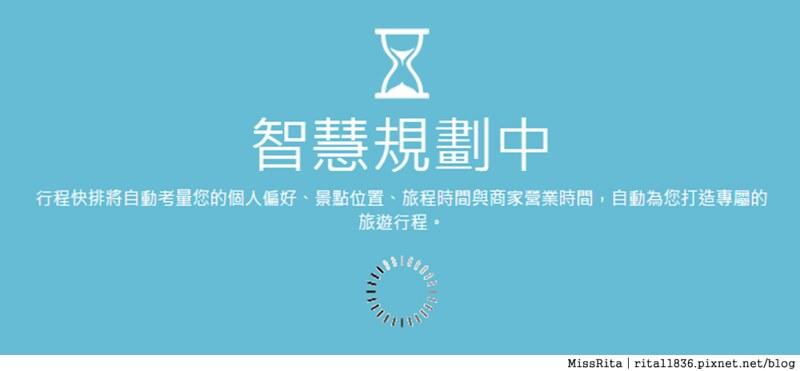 Smart Tourism Taiwan 台灣智慧觀光 app 手機旅遊 推薦旅遊app6-7