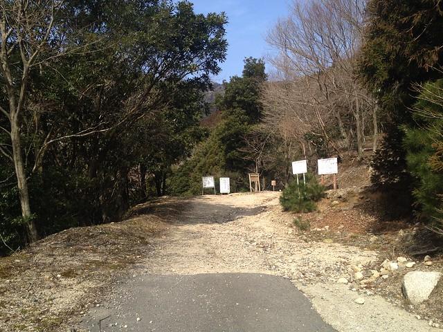 入道ヶ岳 林道 アスファルト終了