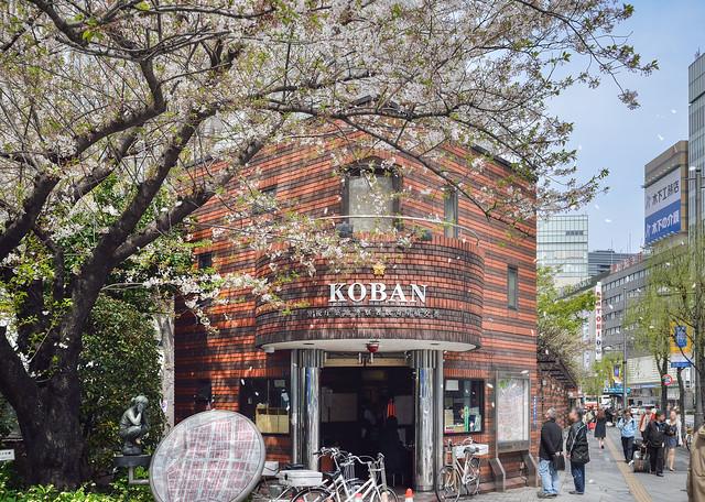 Police box in spring (春の数寄屋橋交番)