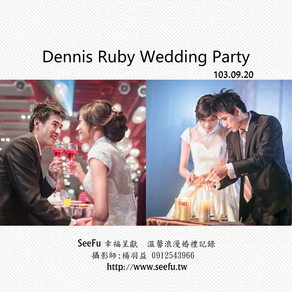 <婚禮紀錄-台北婚禮記錄拍攝- 婚攝攝影師-楊羽益>