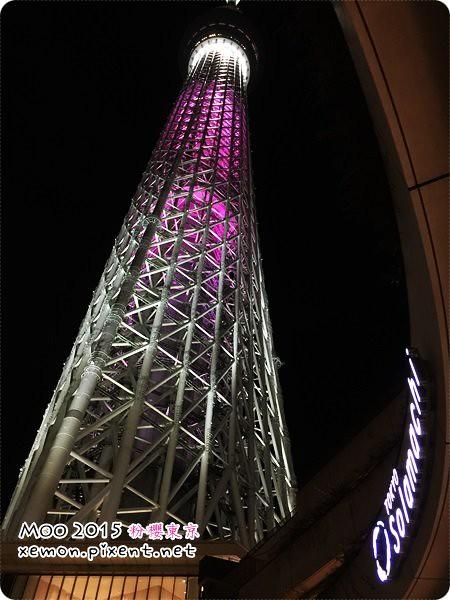 晴空塔(TOKYO SKYTREE)