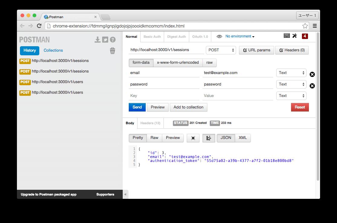 TODO-Module API POST :sessions