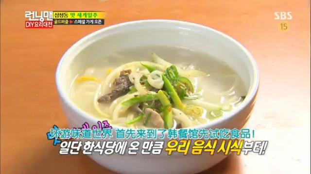 RM206-9韓餐館
