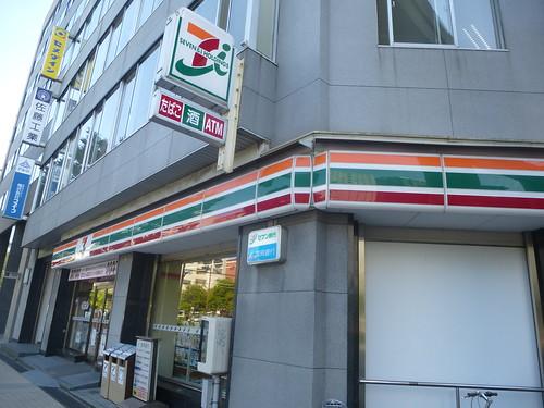 Jp16-Fukuoka-Exploration 1 (8)