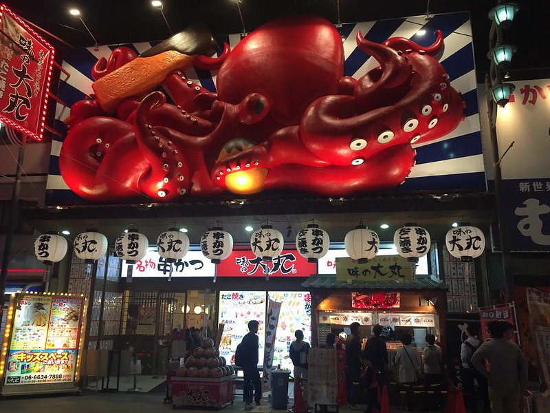 Giant Octopus, Shinsekai