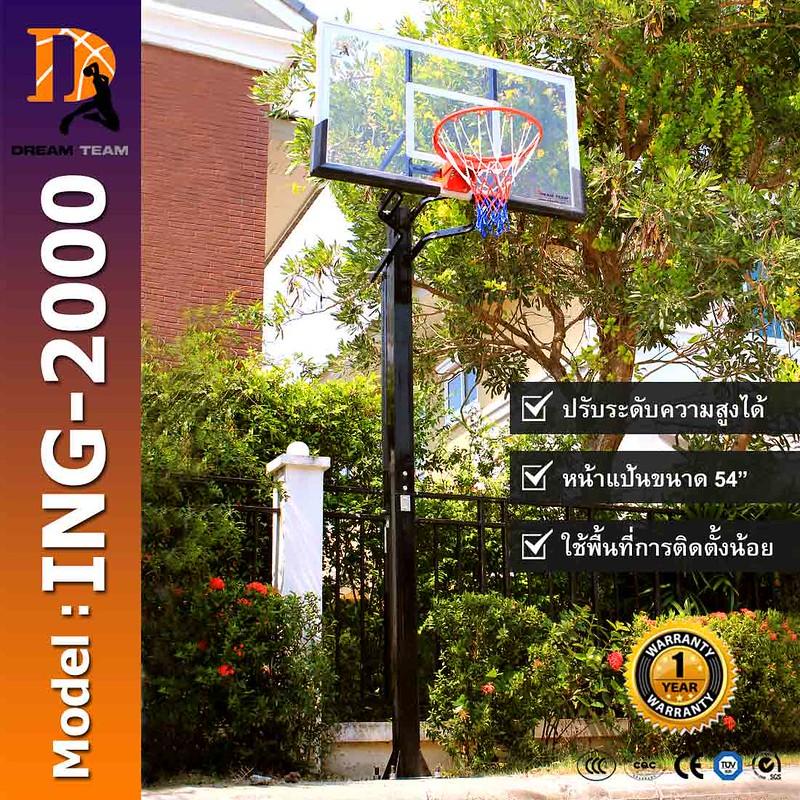 ING2000