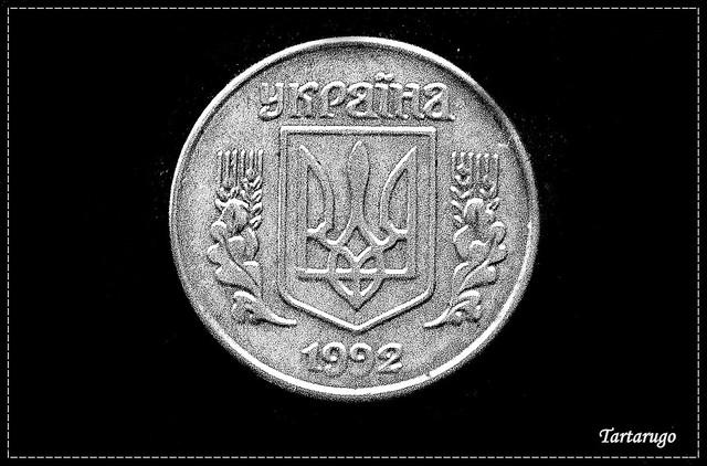 Un kopek ucraniano