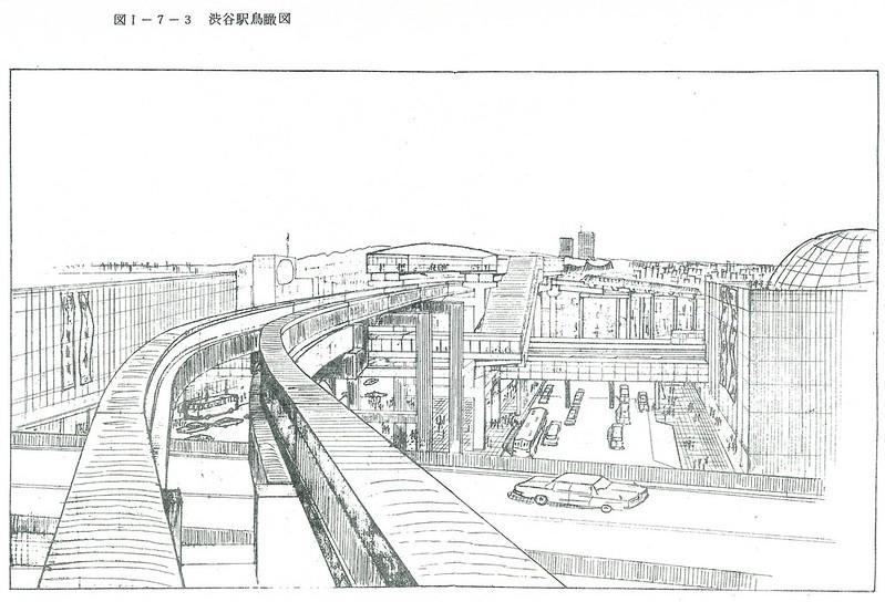 都営 環5モノレール渋谷駅