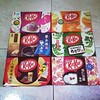 My humble collection of rare kit kats