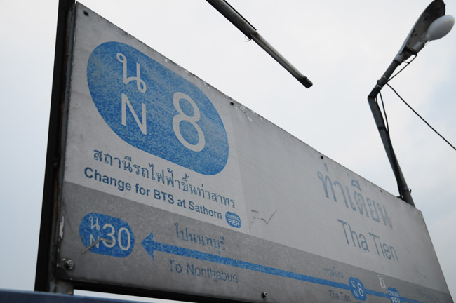 2014 曼谷的景點-臥佛寺