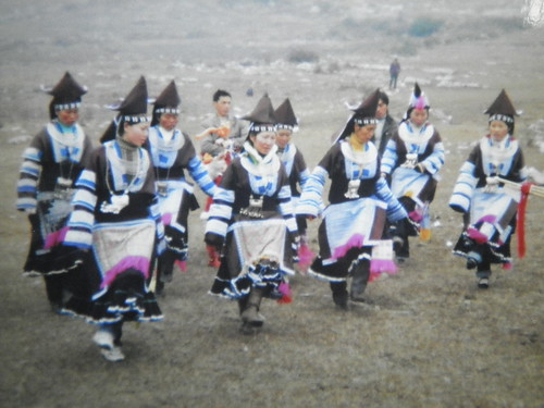 Guizhou China 2008清镇中八(正月十二)跳场