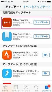 App Store Nike+ Running アップデート