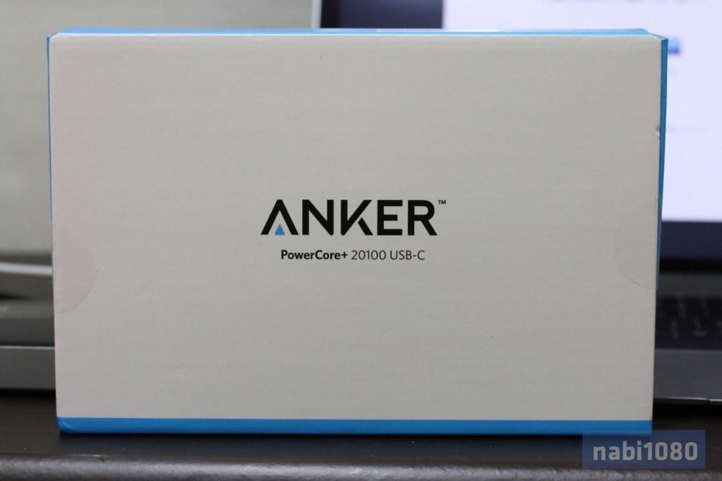 Anker+20100-06