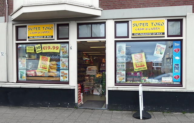 Super Toko Den Haag