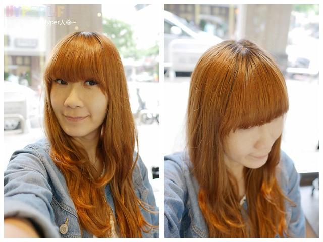 夏森變髮 (2)