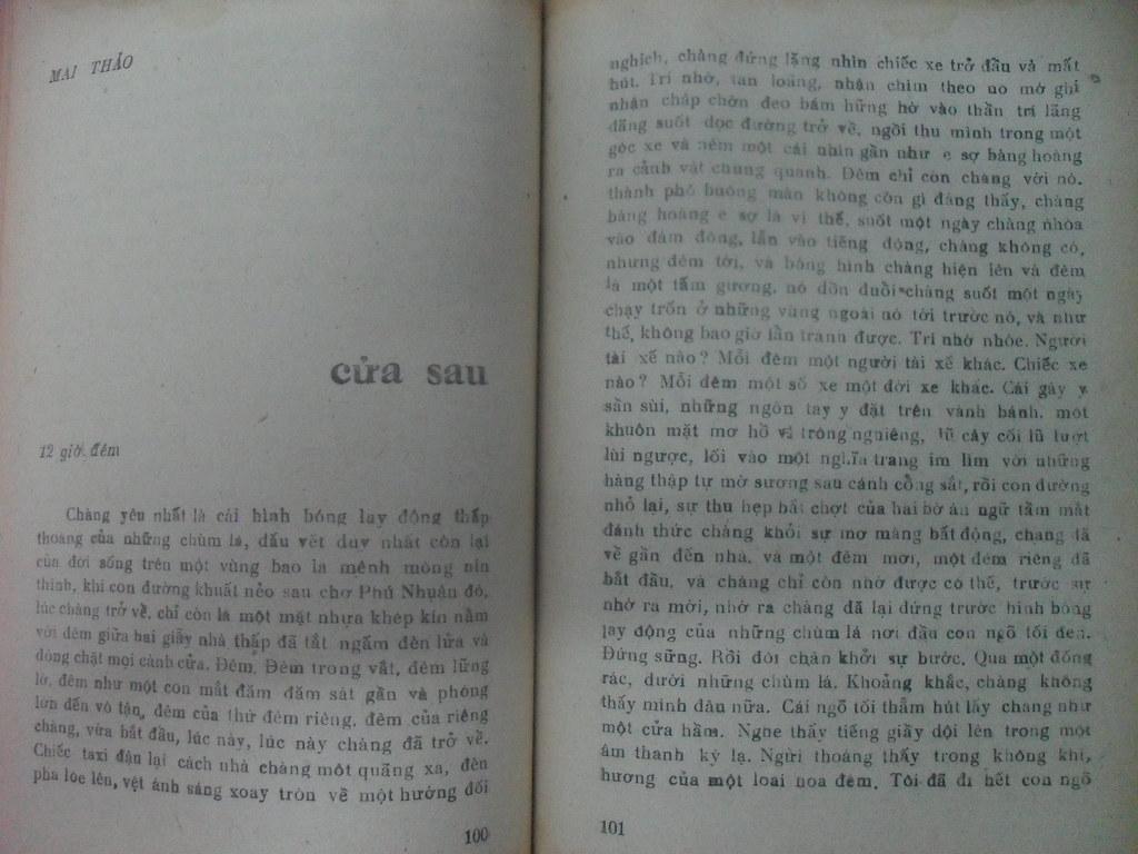 SDC12598