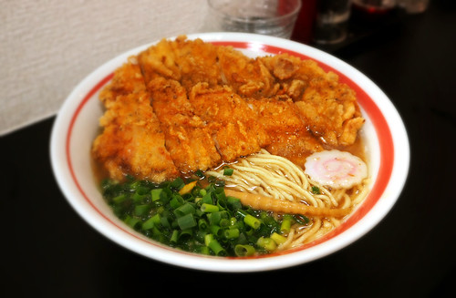wappa_shin_chiken