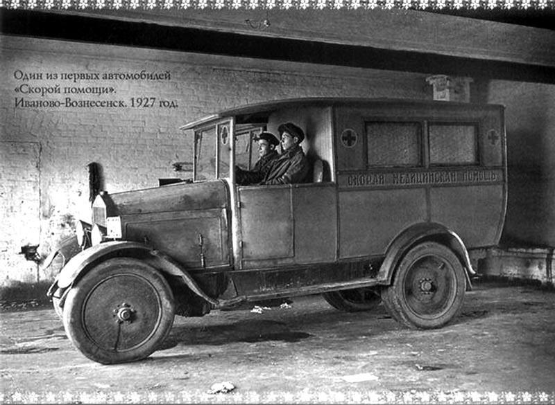 На шасси АМО-Ф-15 выпускали и машины специального назначения