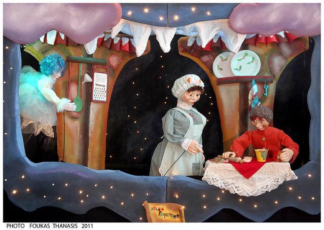 Παράσταση κουκλοθεάτρου για παιδιά